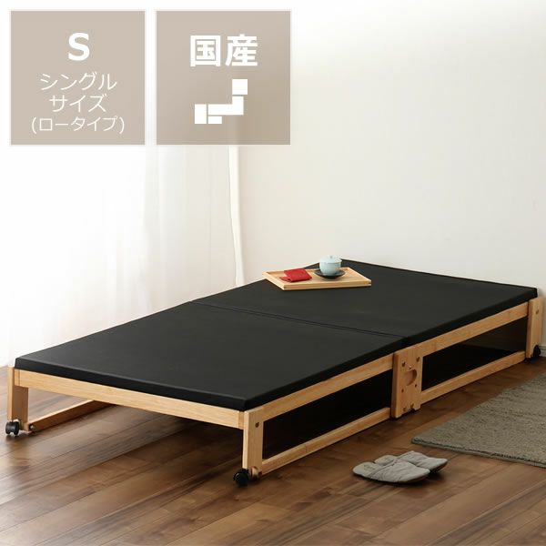 出し入れ簡単!折り畳みが驚くほど軽くてスムーズな炭入り折りたたみベッド 畳ベッドシングルロータイプ_詳細01