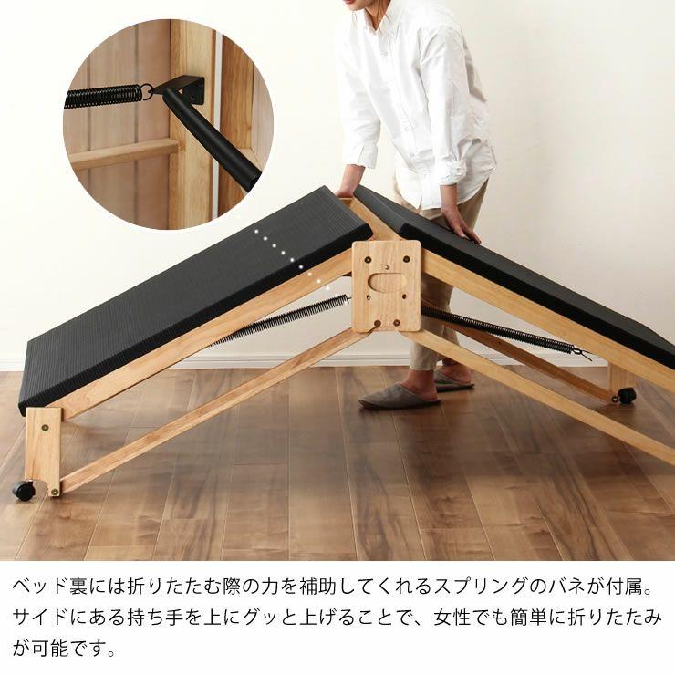 出し入れ簡単!折り畳みが驚くほど軽くてスムーズな炭入り折りたたみベッド 畳ベッドシングルロータイプ_詳細07