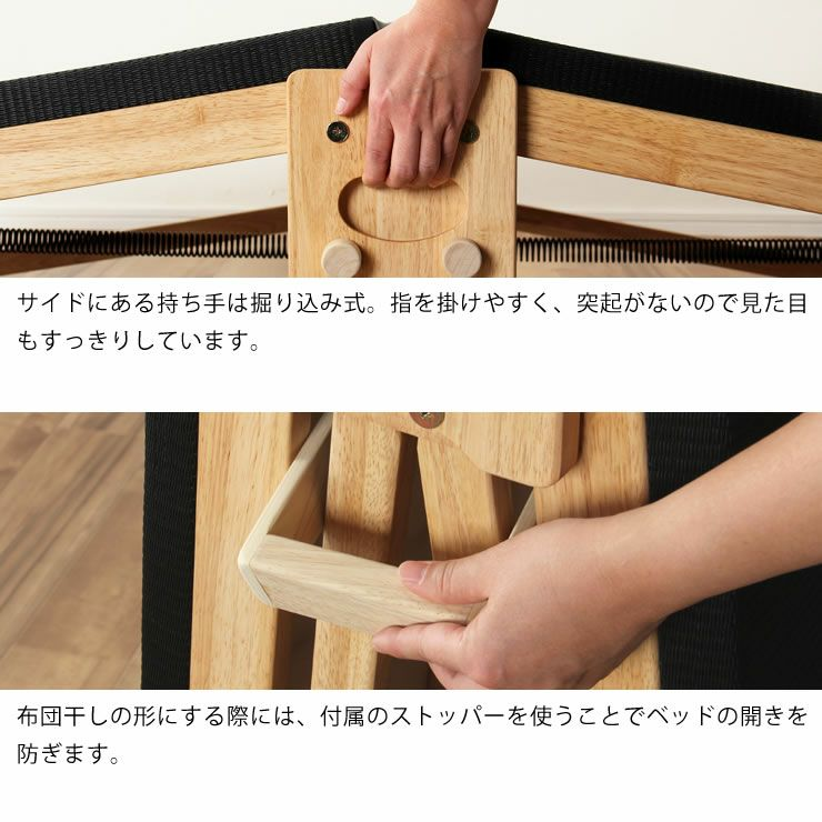 出し入れ簡単!折り畳みが驚くほど軽くてスムーズな炭入り折りたたみベッド 畳ベッドシングルロータイプ_詳細08