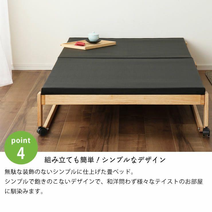 出し入れ簡単!折り畳みが驚くほど軽くてスムーズな炭入り折りたたみベッド 畳ベッドシングルロータイプ_詳細13
