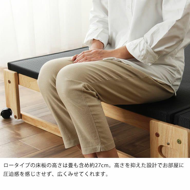 出し入れ簡単!折り畳みが驚くほど軽くてスムーズな炭入り折りたたみベッド 畳ベッドシングルロータイプ_詳細14