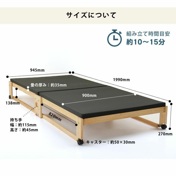 出し入れ簡単!折り畳みが驚くほど軽くてスムーズな炭入り折りたたみベッド 畳ベッドシングルロータイプ_詳細19