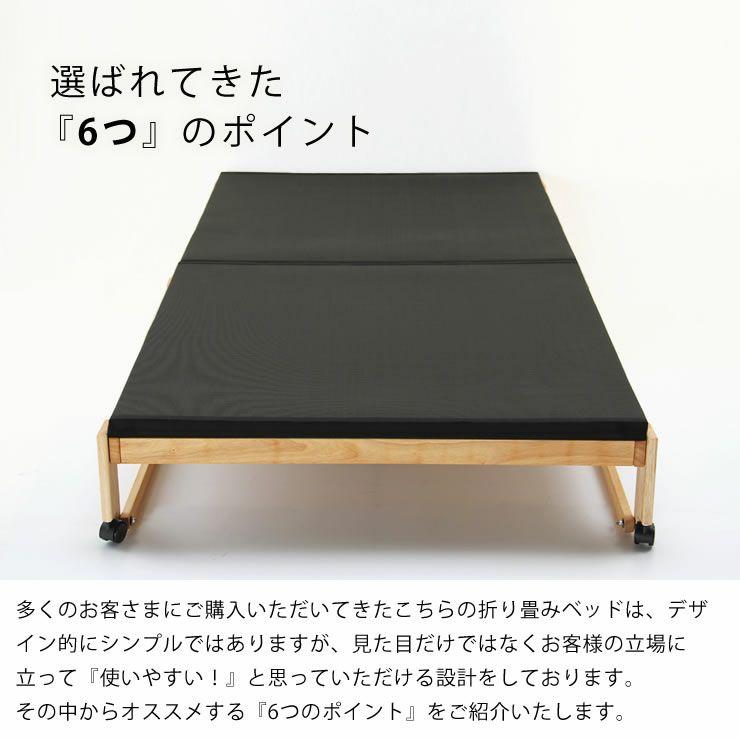 出し入れ簡単!折り畳みが驚くほど軽くてスムーズな炭入り折りたたみベッド 畳ベッドワイドシングルロータイプ_詳細05