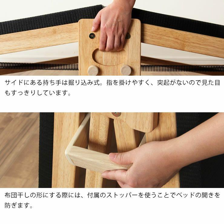 出し入れ簡単!折り畳みが驚くほど軽くてスムーズな炭入り折りたたみベッド 畳ベッドワイドシングルロータイプ_詳細08