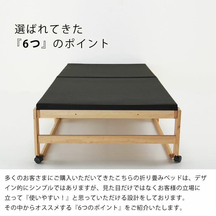 出し入れ簡単!折り畳みが驚くほど軽くてスムーズな炭入り折りたたみベッド 畳ベッドシングルハイタイプ_詳細05