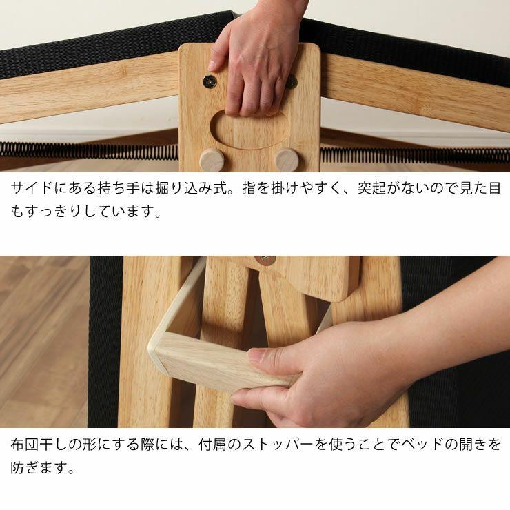 出し入れ簡単!折り畳みが驚くほど軽くてスムーズな炭入り折りたたみベッド 畳ベッドシングルハイタイプ_詳細08