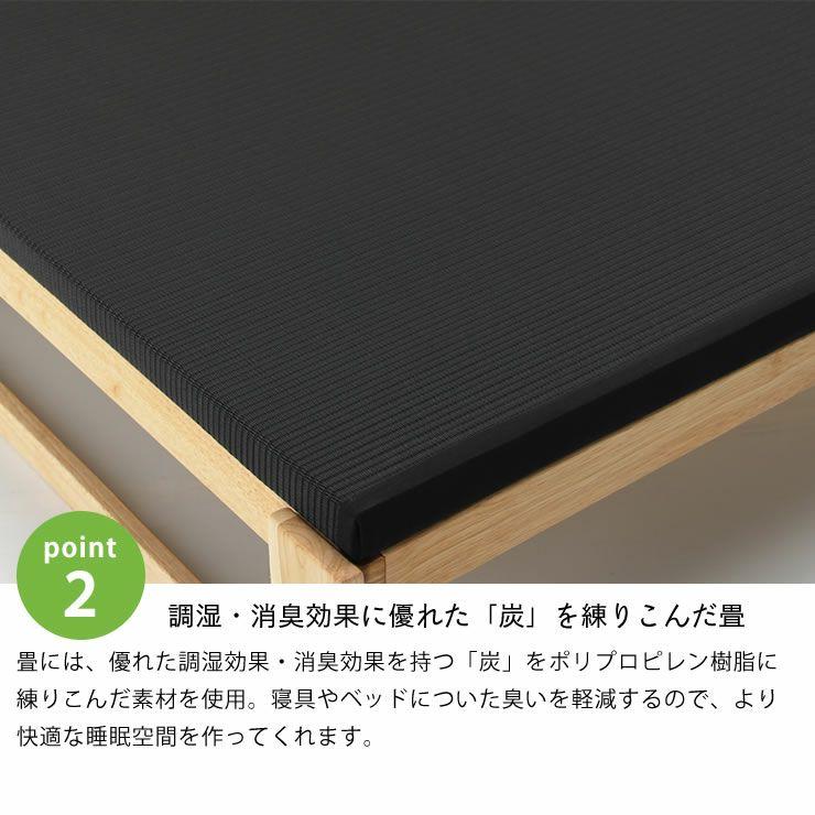 出し入れ簡単!折り畳みが驚くほど軽くてスムーズな炭入り折りたたみベッド 畳ベッドシングルハイタイプ_詳細09
