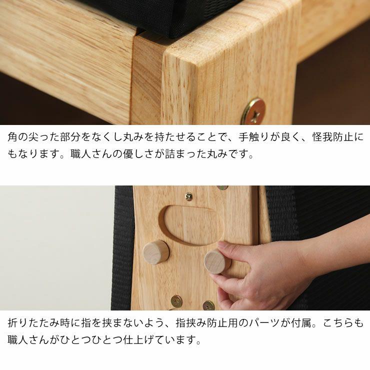 出し入れ簡単!折り畳みが驚くほど軽くてスムーズな炭入り折りたたみベッド 畳ベッドシングルハイタイプ_詳細12
