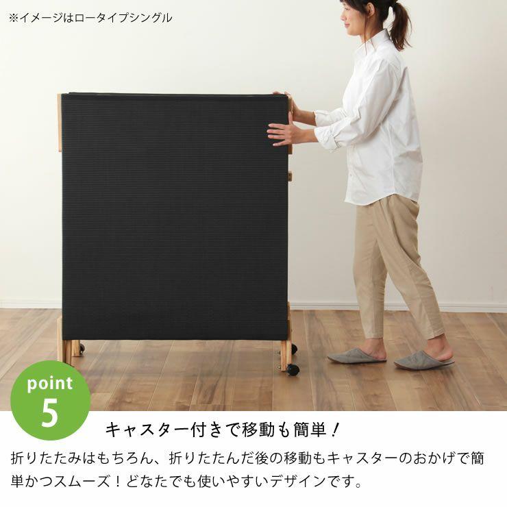 出し入れ簡単!折り畳みが驚くほど軽くてスムーズな炭入り折りたたみベッド 畳ベッドシングルハイタイプ_詳細16