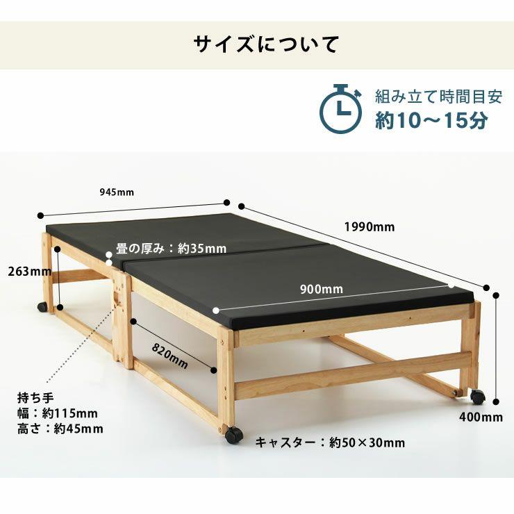 出し入れ簡単!折り畳みが驚くほど軽くてスムーズな炭入り折りたたみベッド 畳ベッドシングルハイタイプ_詳細19