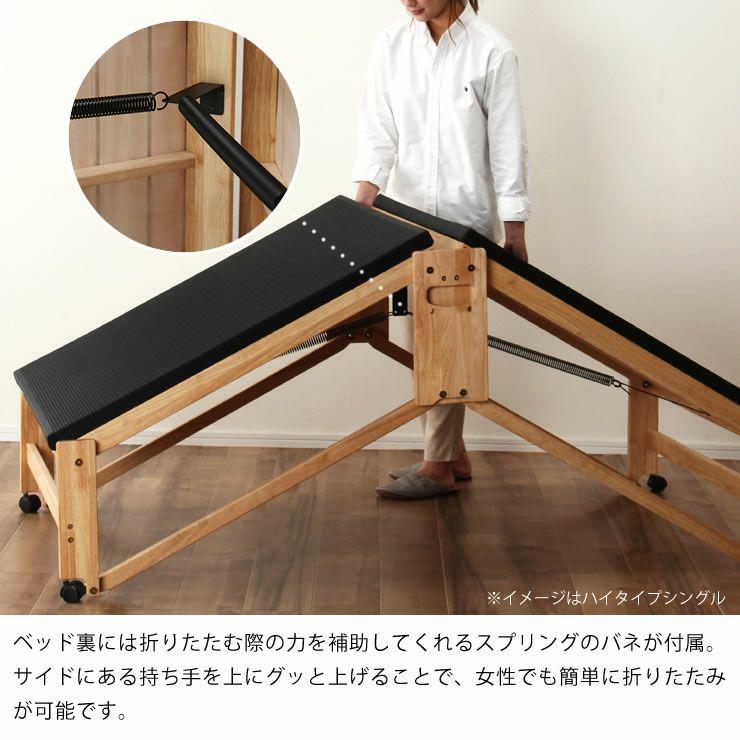 出し入れ簡単!折り畳みが驚くほど軽くてスムーズな炭入り折りたたみベッド 畳ベッドワイドシングルハイタイプ_詳細07