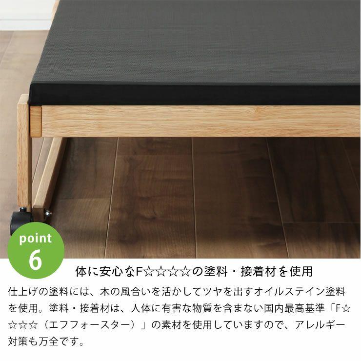 出し入れ簡単!折り畳みが驚くほど軽くてスムーズな炭入り折りたたみベッド 畳ベッドワイドシングルハイタイプ_詳細18