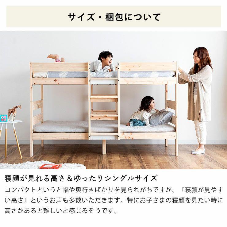 特許申請中!国産ひのき香るセパレート式二段ベッド_詳細07