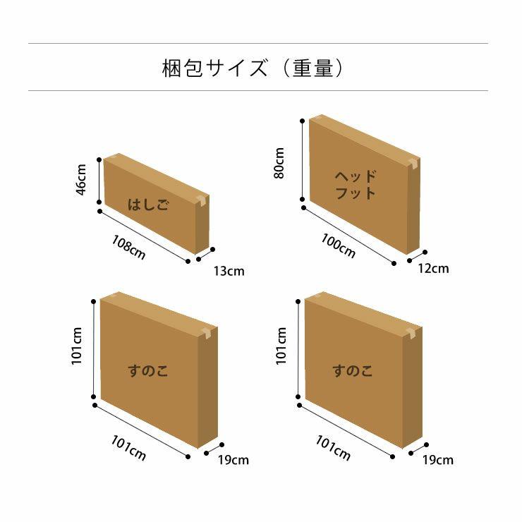 特許申請中!国産ひのき香るセパレート式二段ベッド_詳細12