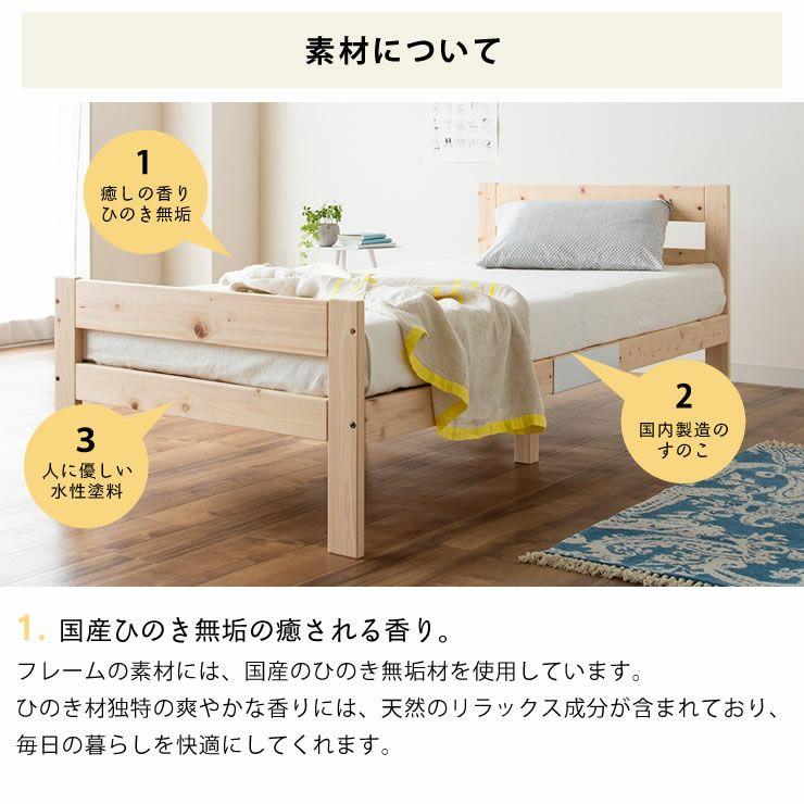 特許申請中!国産ひのき香るセパレート式二段ベッド_詳細17