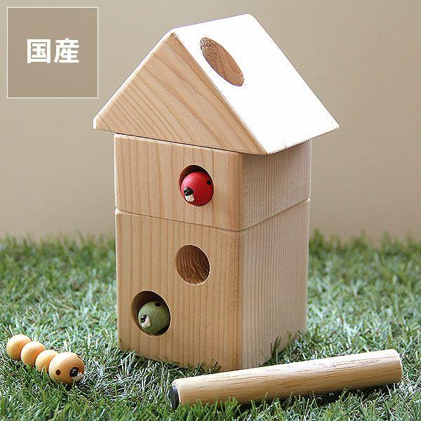 夢工房ももたろう木のおもちゃ「ひっつきむしの家」_詳細01