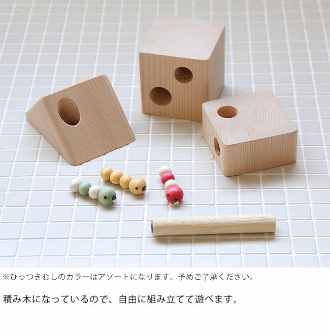 夢工房ももたろう木のおもちゃ「ひっつきむしの家」_詳細06