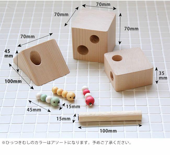 夢工房ももたろう木のおもちゃ「ひっつきむしの家」_詳細10