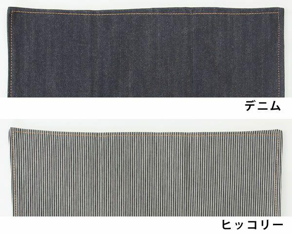上質で落ち着いた、深みのある色合いのデニムクッションカバー2枚組45cm×45cm_詳細02