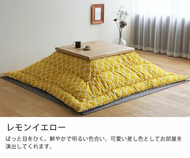 アクセントカラーとして可愛らしい黄色