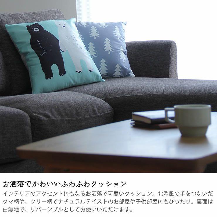 手触りの良い優しい雰囲気のクッション40×40_詳細04