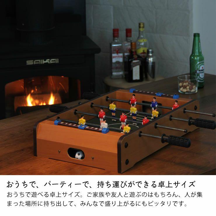 コンパクトサイズのボードゲームサッカー_詳細04