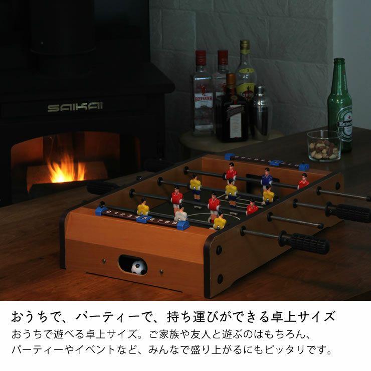 コンパクトサイズのボードゲームサッカー_詳細05