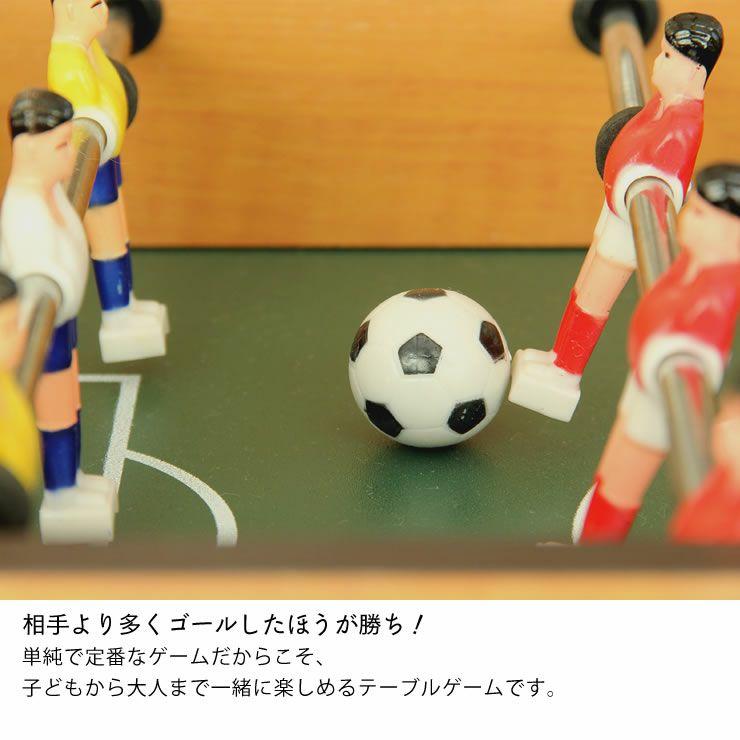 コンパクトサイズのボードゲームサッカー_詳細07