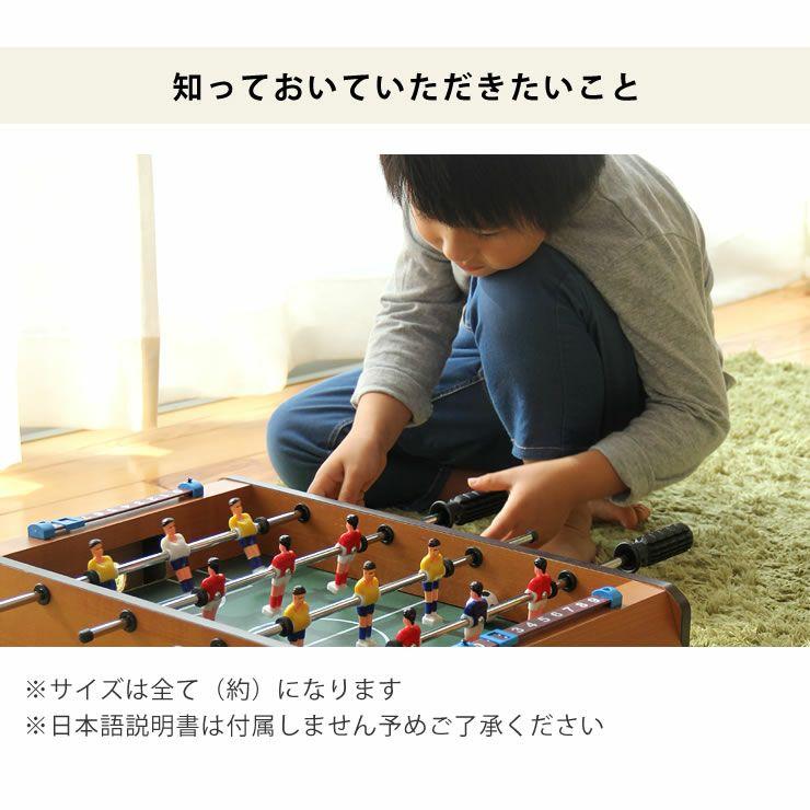コンパクトサイズのボードゲームサッカー_詳細08