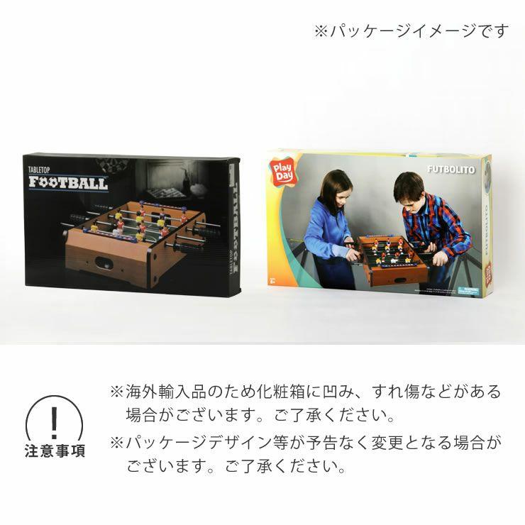 コンパクトサイズのボードゲームサッカー_詳細09