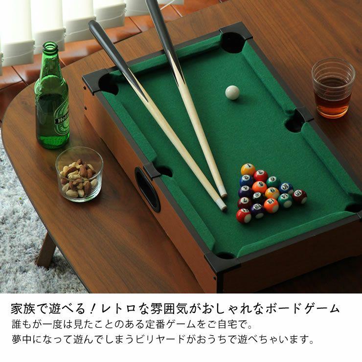 小さいけれど本格派ボードゲームビリヤード_詳細04