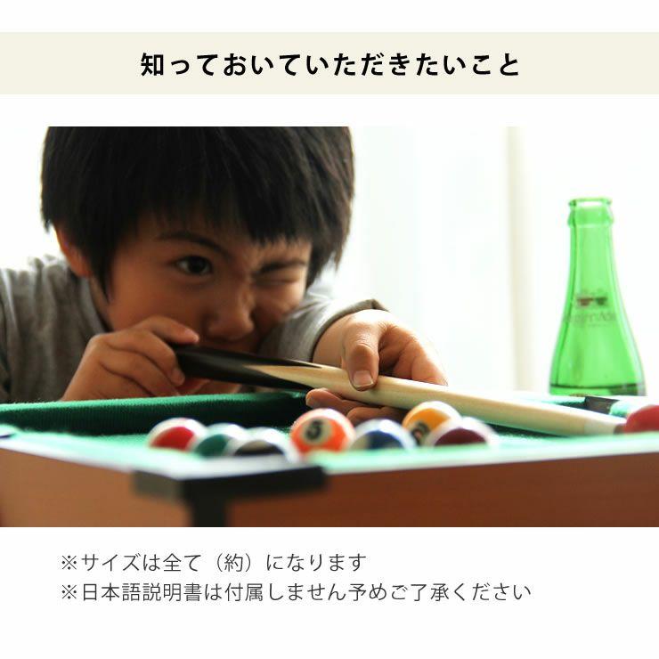 小さいけれど本格派ボードゲームビリヤード_詳細08