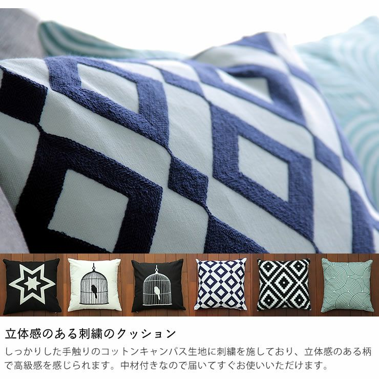 刺繍のクッション43×43_詳細05