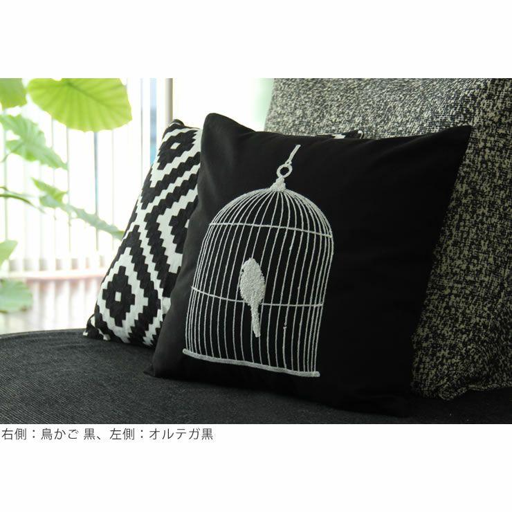 刺繍のクッション43×43_詳細06