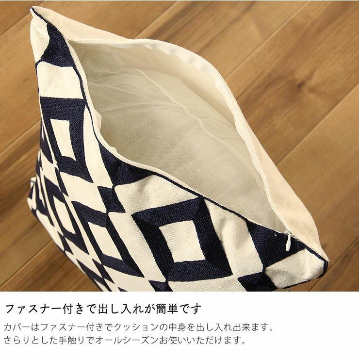 刺繍のクッション43×43_詳細12