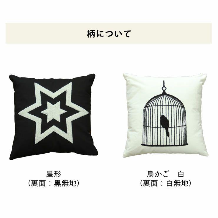 刺繍のクッション43×43_詳細13