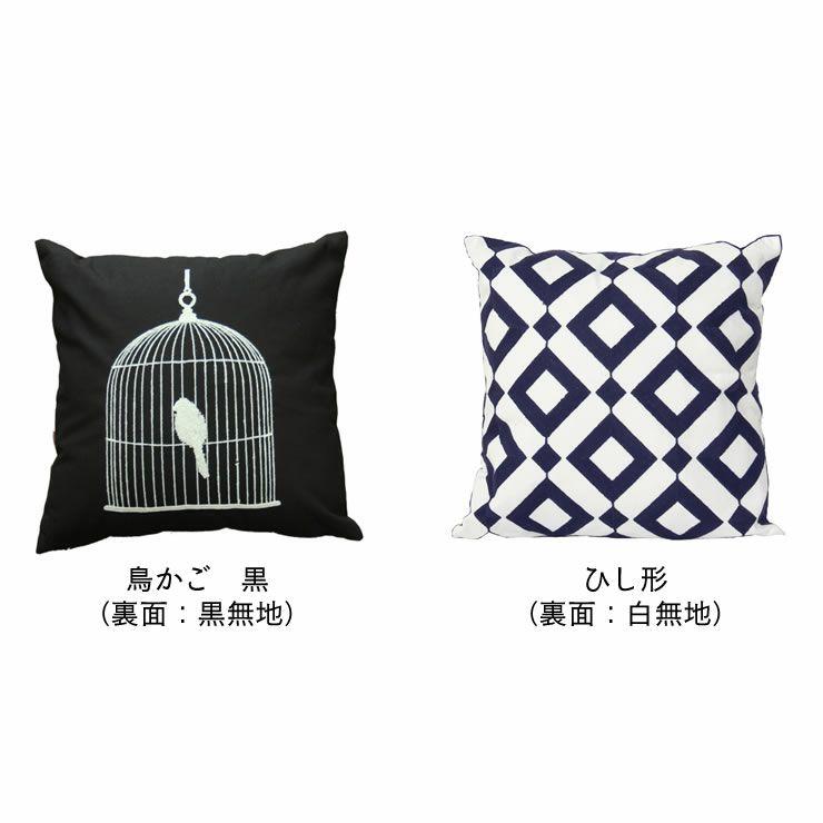 刺繍のクッション43×43_詳細14