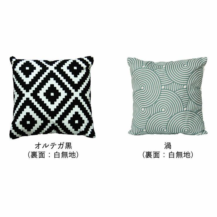 刺繍のクッション43×43_詳細15