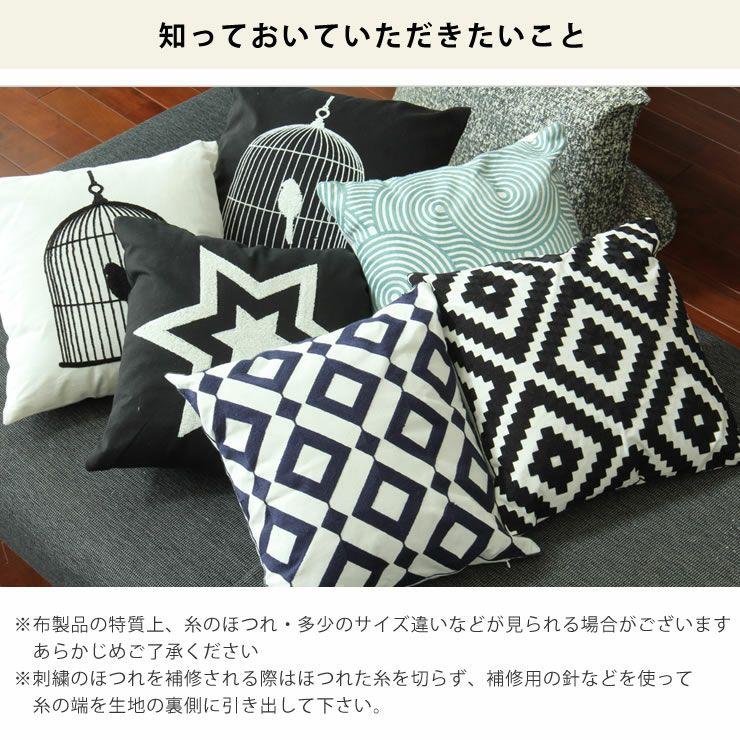 刺繍のクッション43×43_詳細17