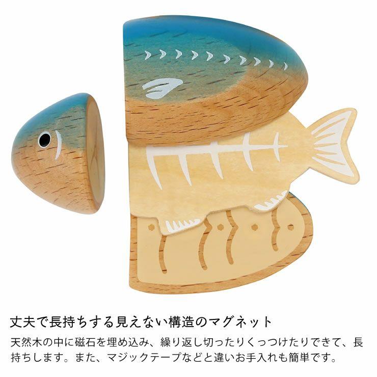 WOODY PUDDY(ウッディプッディ)はじめてのおままごと 焼き魚セット_詳細06