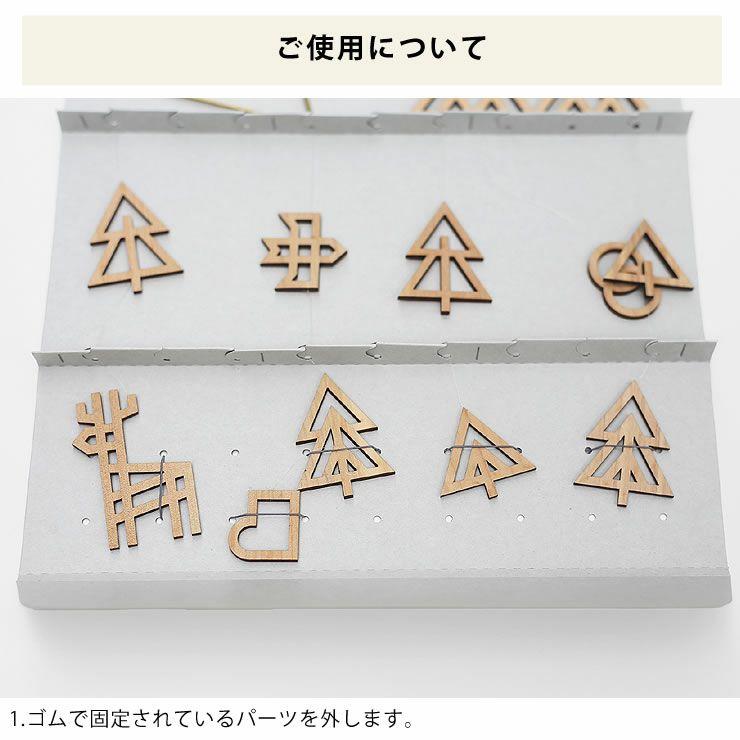 Sukima.(スキマ)真鍮と木製の森のモビール_詳細12