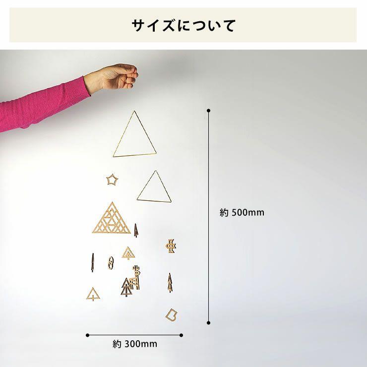 Sukima.(スキマ)真鍮と木製の森のモビール_詳細18