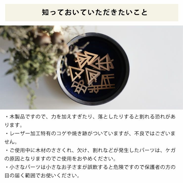 Sukima.(スキマ)真鍮と木製の森のモビール_詳細19