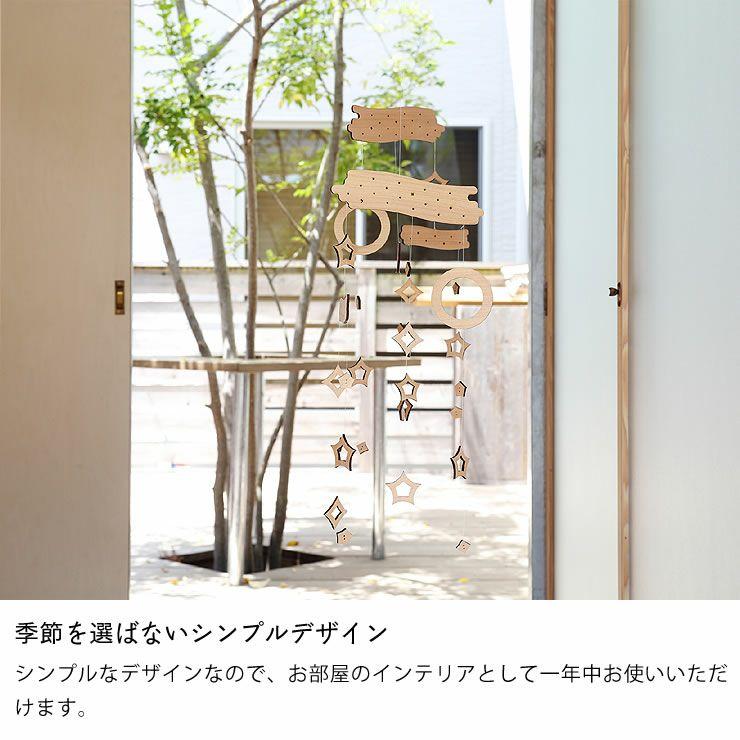 Sukima.(スキマ)星のモビール_詳細06