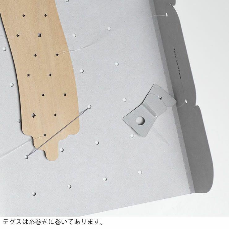 Sukima.(スキマ)星のモビール_詳細12