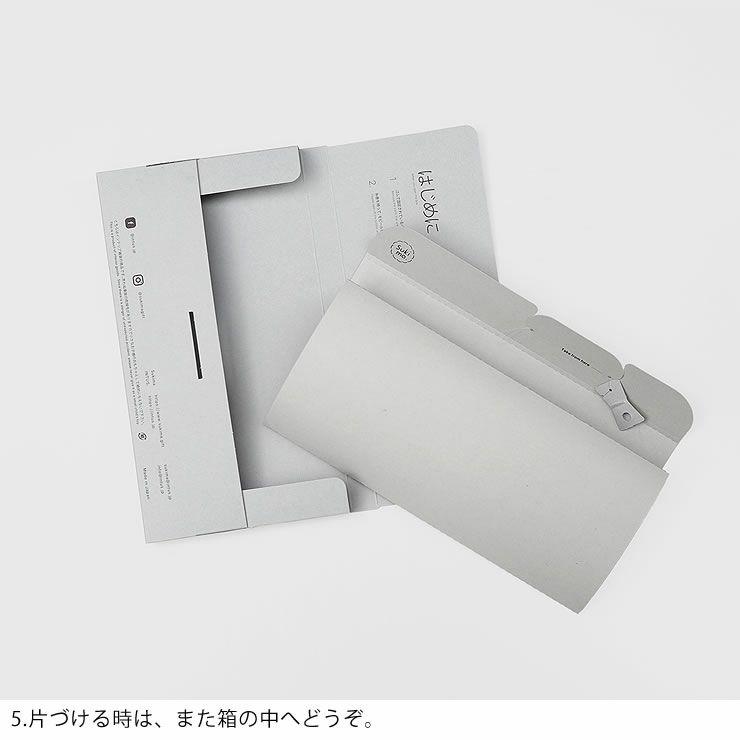 Sukima.(スキマ)星のモビール_詳細16