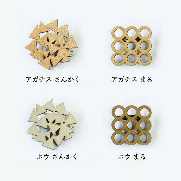 Sukima.(スキマ)ブローチ(大)_詳細02