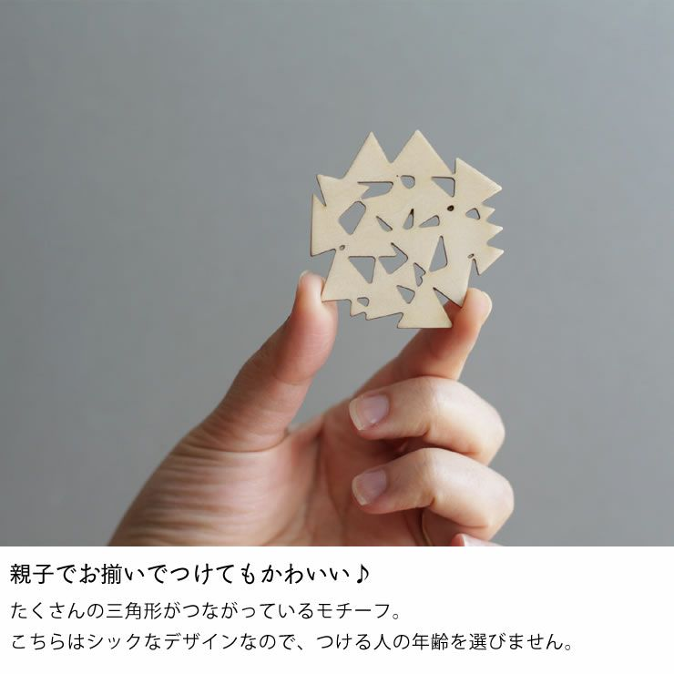 Sukima.(スキマ)ブローチ(大)_詳細05