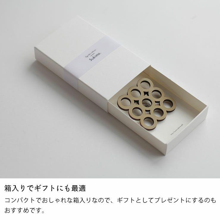 Sukima.(スキマ)ブローチ(大)_詳細07