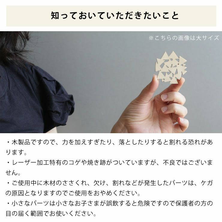 Sukima.(スキマ)ブローチ(小)_詳細10